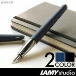 ラミー LAMY ステュディオ studio 万年筆