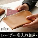 dunn パスポートケース/ペンケース アルテルン