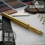 ショーン・デザイン Schon DSGN ブラス Brass ボールペン