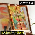 【手帳 2021年】ペーパーブランクス paperblanks ミニサイズ バーソ 見開き1週間 ダイアリー Bタイプ