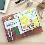 開くたびにワクワクする 和気文具の手帳アイデア KADOKAWA 今田里美 書籍