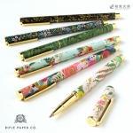 ライフルペーパー RIFLE PAPER CO. ボールペン