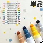 呉竹 ZIG クリーンカラー ドット 単品