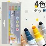 呉竹 ZIG クリーンカラー ドット 4色セット