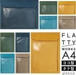 キングジム KING JIM フラッティワークス FLATTY WORKS A4サイズ