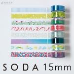 キングジム KING JIM ソーダ SODA 透明マスキングテープ 15mm