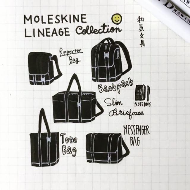 モレスキンに新しいバッグのシリーズが登場