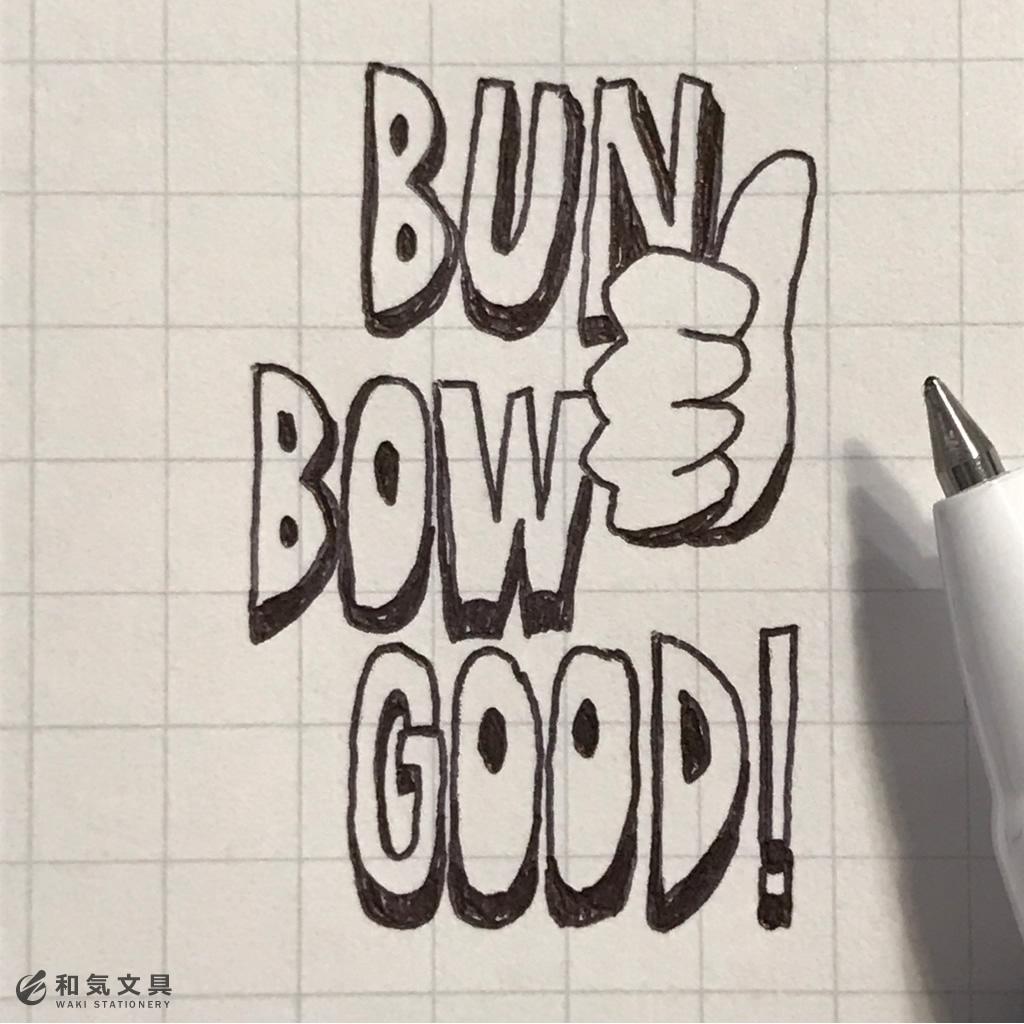 ボールペンで描いたイラスト
