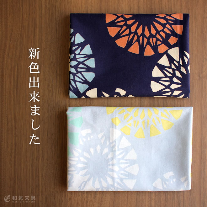 【新色登場】和気文具が作った「Made in OSAKA」手ぬぐい