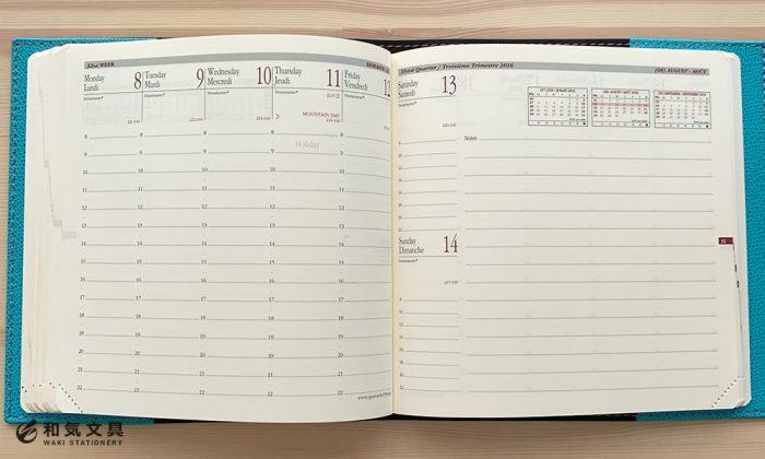 【クオバディス手帳の書き方】書いた手帳の中身をご紹介します
