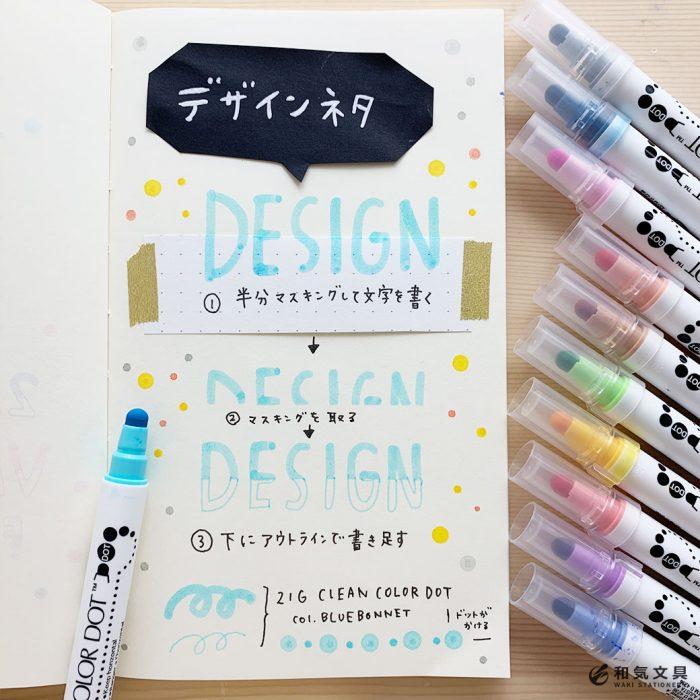 【デザインネタ】太字とアウトラインのミックス文字