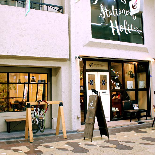 [プレスリリース][和気文具]大阪・福島に毎週1,000人以上がインスタでフォローしている注目の文具店が、実店舗をリニューアルオープン!