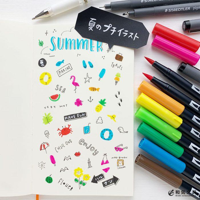 【ペンの検証あり】夏のプチイラスト描いてみた