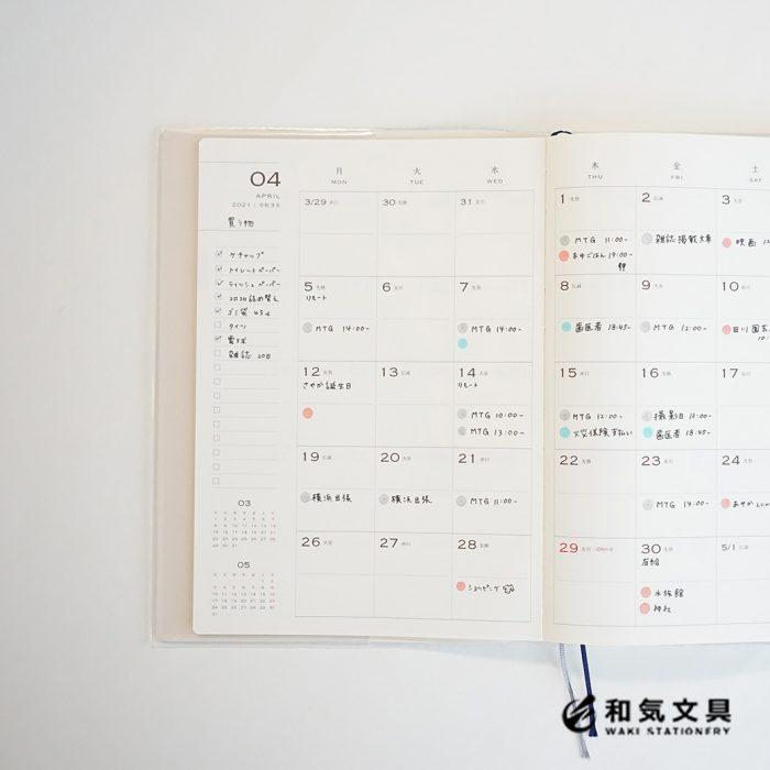 ゆるく続けられる手帳の使い方【JSダイアリー活用方法】