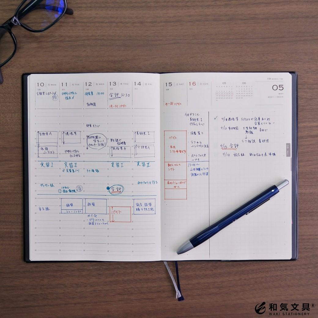 JSダイアリー/学生生活を支える活用術