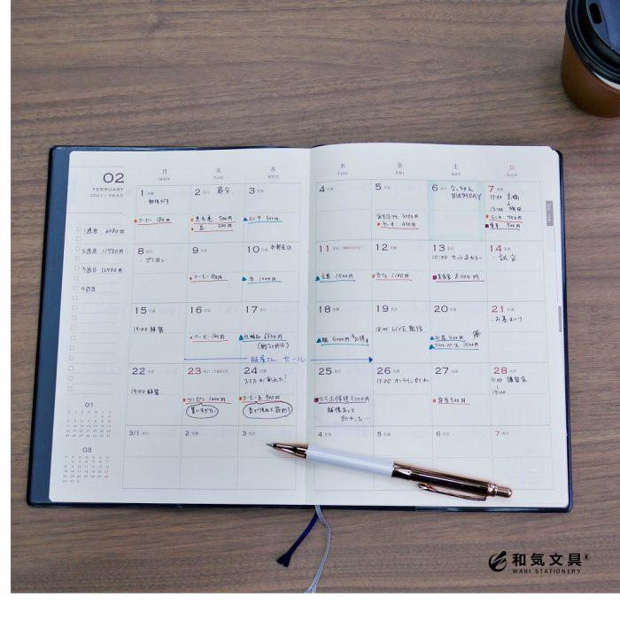 手帳プチ家計簿化計画