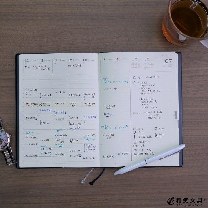 JSダイアリー/空きスペースで簡単ライフログ