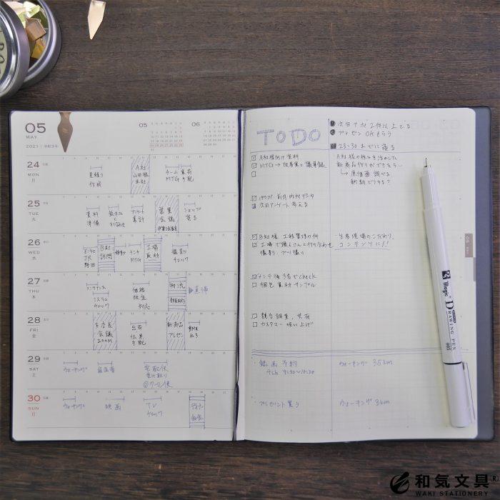 JSダイアリー/シンプルで見やすいモノトーン手帳